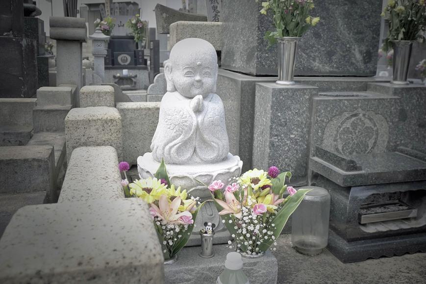 El cementerio de Sairenji