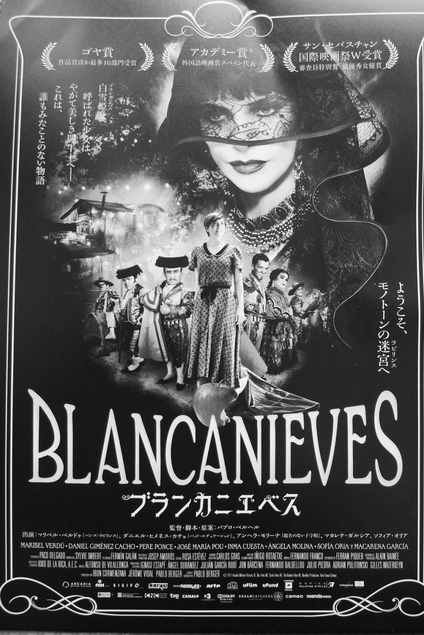 Cartel de Blancanieves