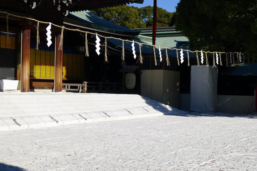 Santuario Meiji Jinguu